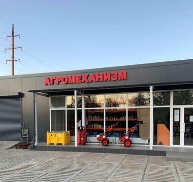 Открытие нового магазина в Каменке
